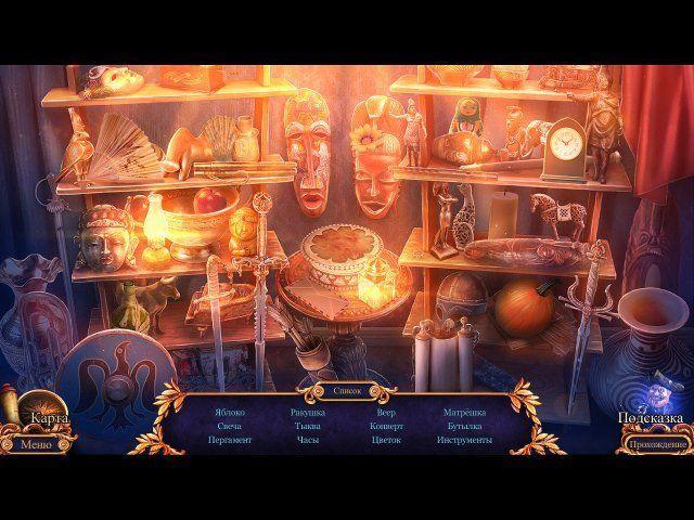 Королевский детектив. Легенда о Големе. Коллекционное издание - screenshot 3