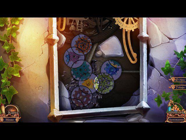 Королевский детектив. Легенда о Големе. Коллекционное издание - screenshot 4