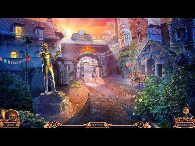 Королевский детектив. Легенда о Големе. Коллекционное издание - screenshot 6