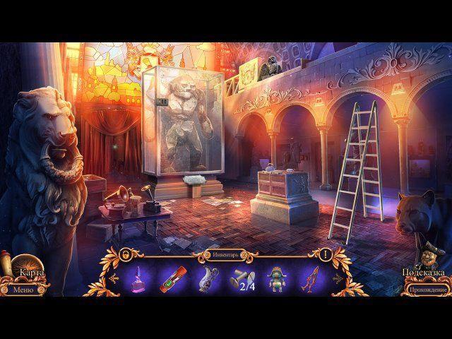 Королевский детектив. Легенда о Големе. Коллекционное издание - screenshot 7