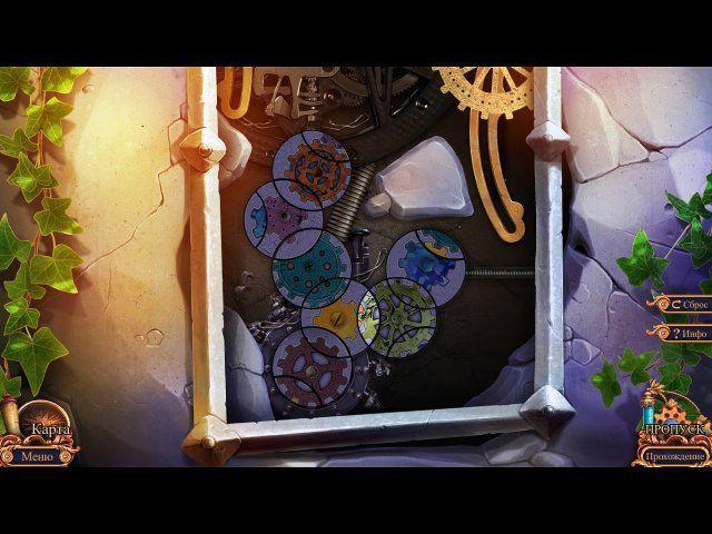 Королевский детектив. Легенда о Големе - screenshot 4