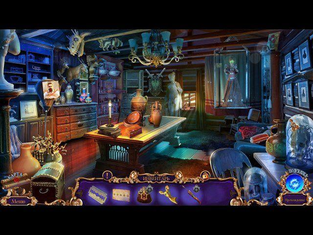 Королевский детектив. Заимствованная жизнь. Коллекционное издание - screenshot 6