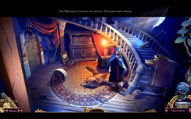 Королевский детектив. Королева теней. Коллекционное издание - screenshot 3