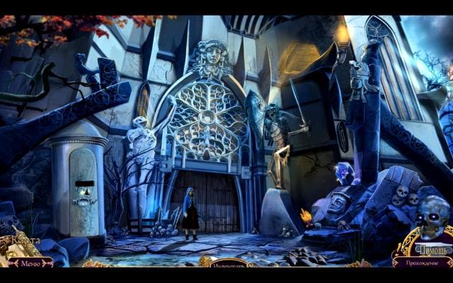 Королевский детектив. Королева теней. Коллекционное издание - screenshot 7