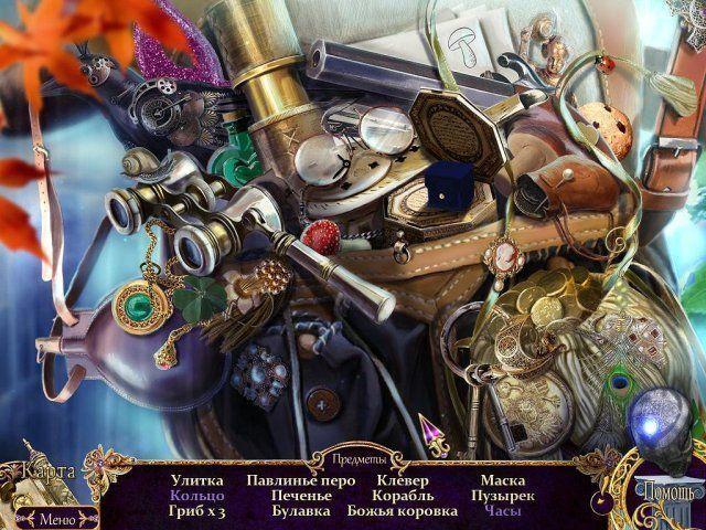 Королевский детектив. Королева теней - screenshot 6
