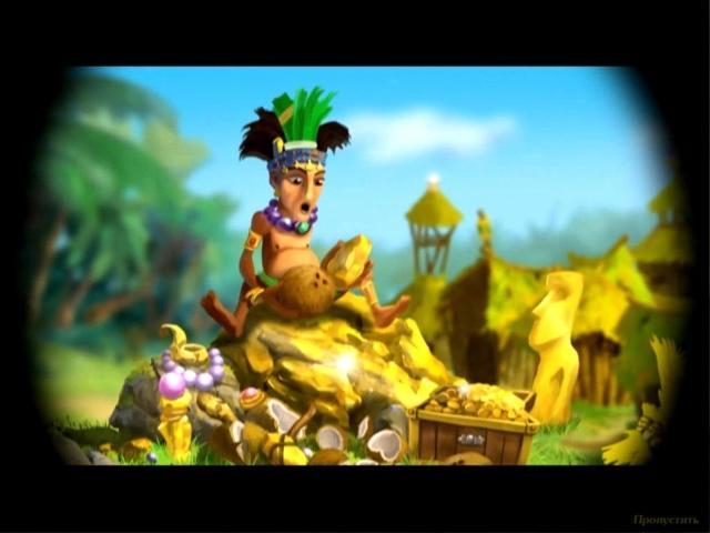 Именем Короля 3 - screenshot 2