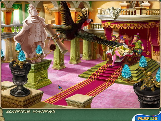 Именем короля - screenshot 5