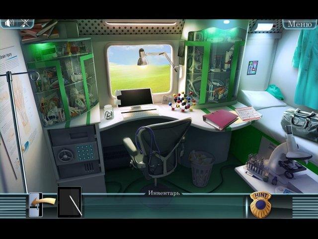 Королевский экспресс - screenshot 6