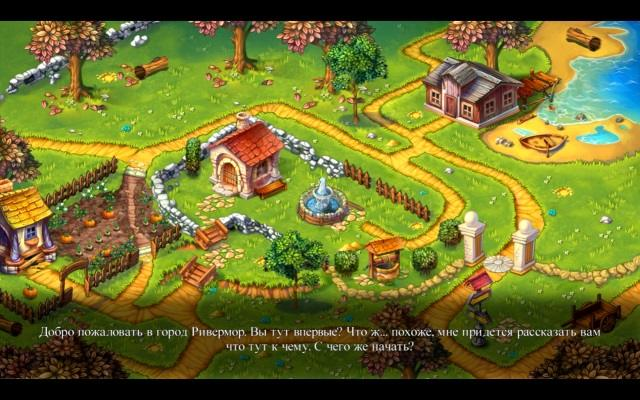 Руны - screenshot 2
