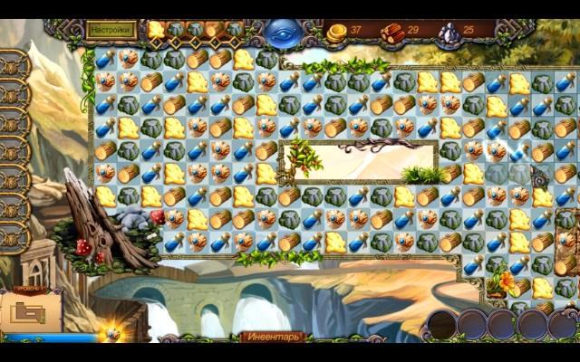 Руны - screenshot 4