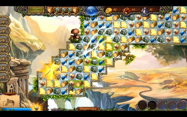 Руны - screenshot 5