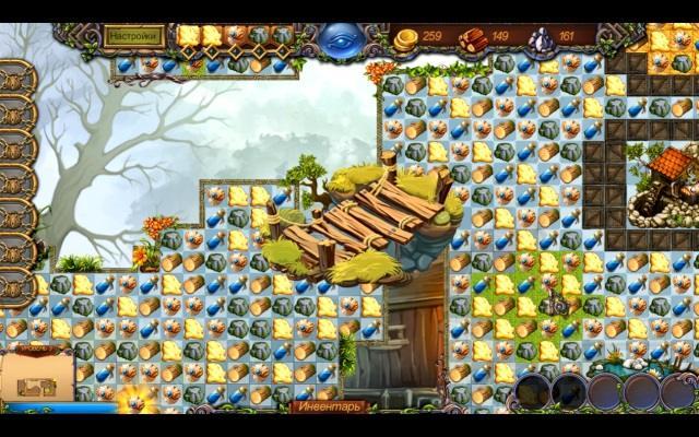 Руны - screenshot 6
