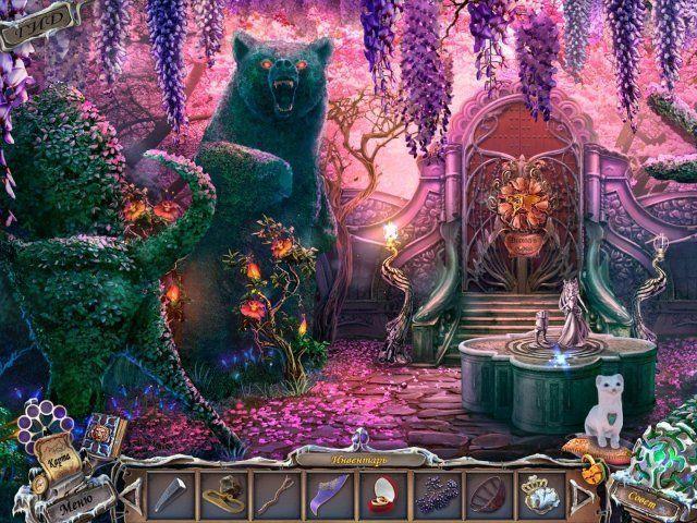 Темный лабиринт. Запретный сад. Коллекционное издание - screenshot 2