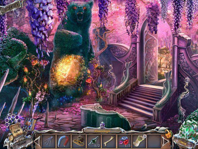 Темный лабиринт. Запретный сад. Коллекционное издание - screenshot 7