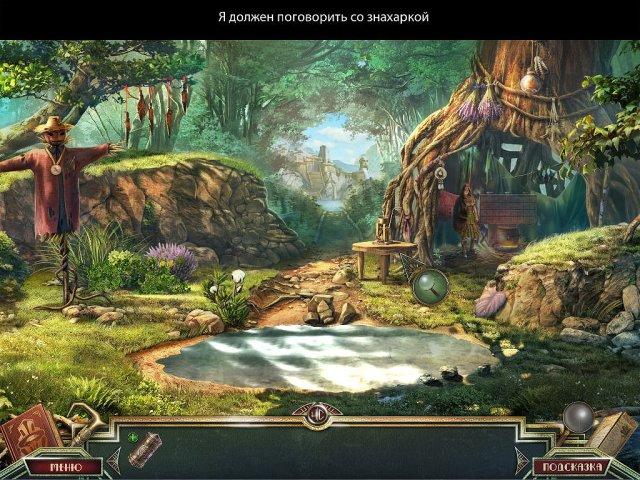 Священный альманах. Следы жадности - screenshot 6
