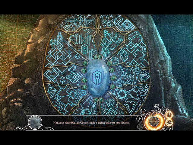 Сага девяти миров. Четыре оленя. Коллекционное издание - screenshot 3