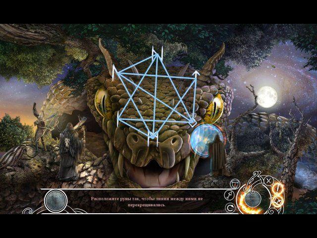 Сага девяти миров. Четыре оленя. Коллекционное издание - screenshot 4