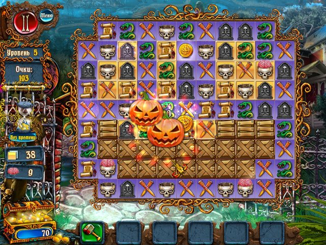 Спасите Хэллоуин. Город ведьм - screenshot 5
