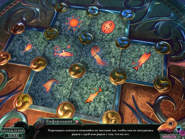Море лжи. Горящий берег. Коллекционное издание - screenshot 4
