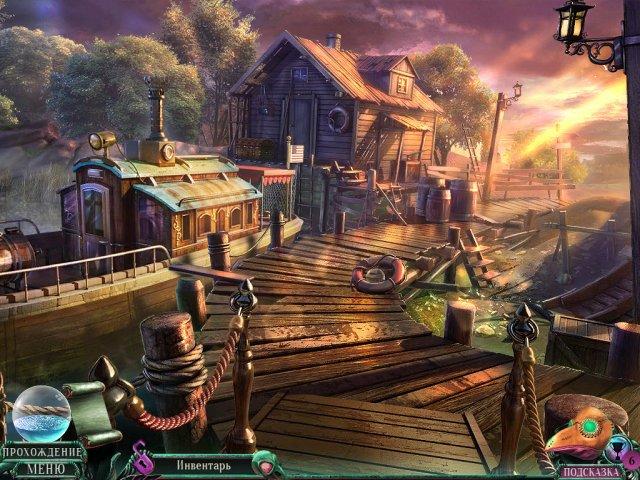 Море лжи. Горящий берег. Коллекционное издание - screenshot 5