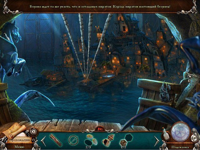 Море лжи. Риф Левиафана. Коллекционное издание - screenshot 6