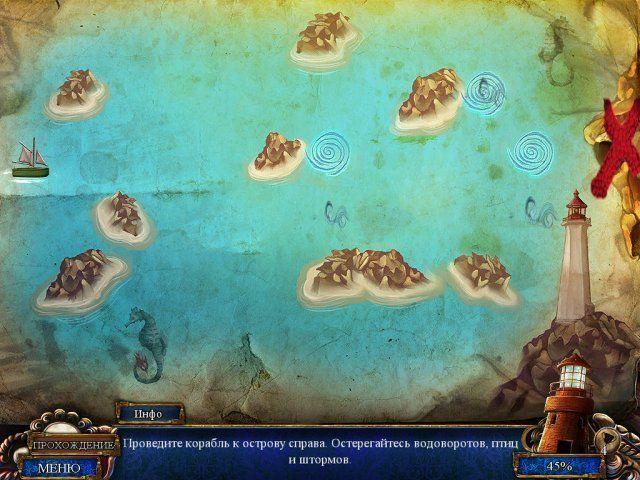 Море лжи. Волны предательства. Коллекционное издание - screenshot 5