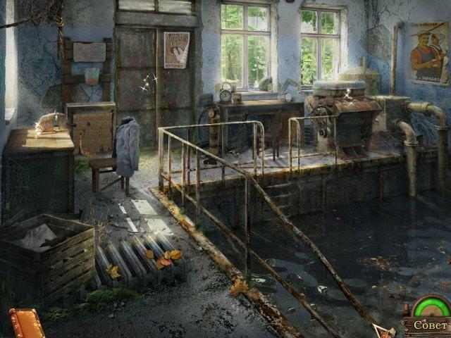 Секретный бункер СССР. Легенда о сумасшедшем профессоре - screenshot 2