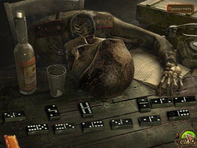 Секретный бункер СССР. Легенда о сумасшедшем профессоре - screenshot 7