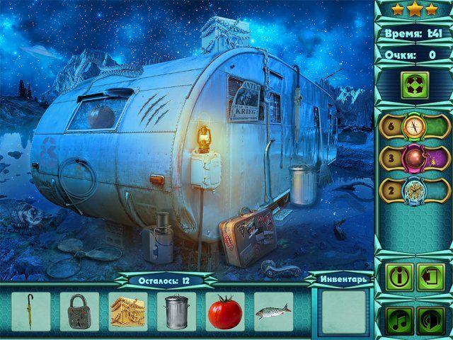 Загадочные расследования - screenshot 4