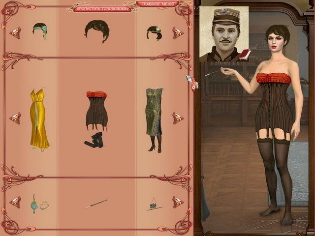 Секретные миссии. Мата Хари и подводные лодки кайзера - screenshot 2