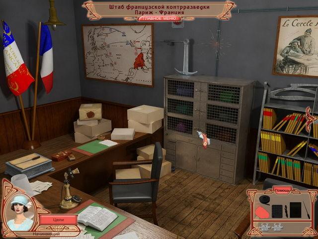 Секретные миссии. Мата Хари и подводные лодки кайзера - screenshot 3