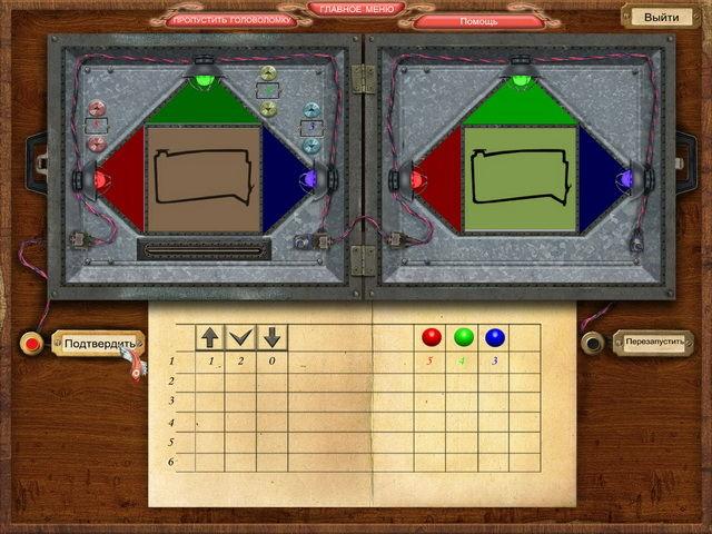 Секретные миссии. Мата Хари и подводные лодки кайзера - screenshot 4