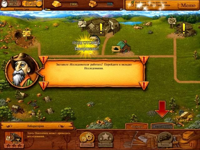 Поселенцы Запада - screenshot 5