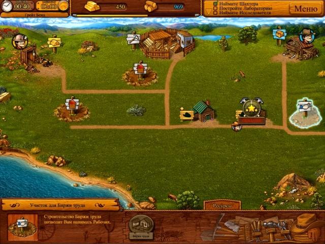 Поселенцы Запада - screenshot 6