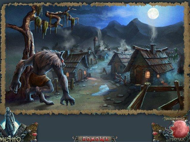 Призрачная тень волка. Пути ужаса - screenshot 3
