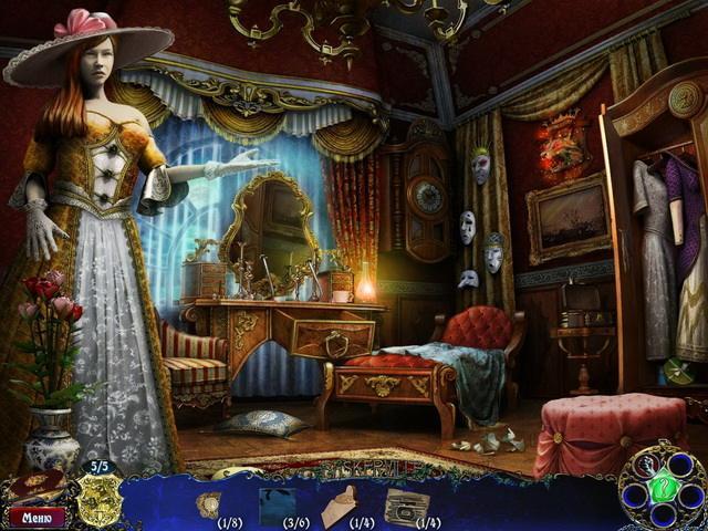 Шерлок Холмс и собака Баскервилей - screenshot 2