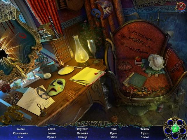 Шерлок Холмс и собака Баскервилей - screenshot 6