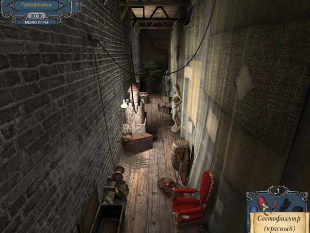 Шерлок Холмс. Тайна персидского ковра - screenshot 2