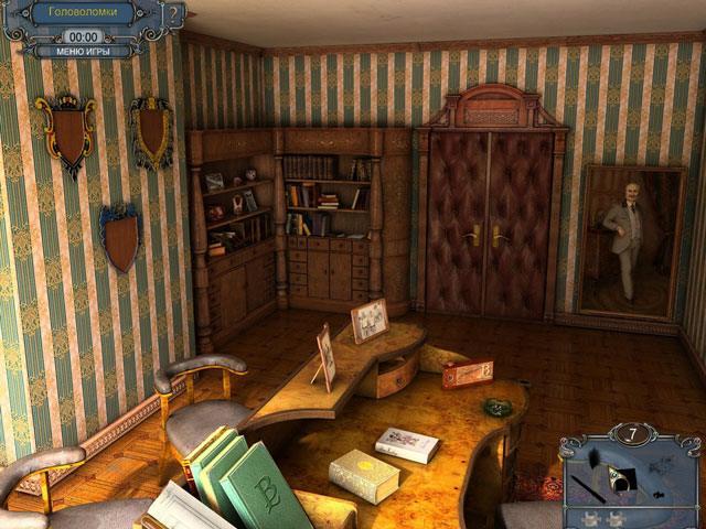 Шерлок Холмс. Тайна персидского ковра - screenshot 6