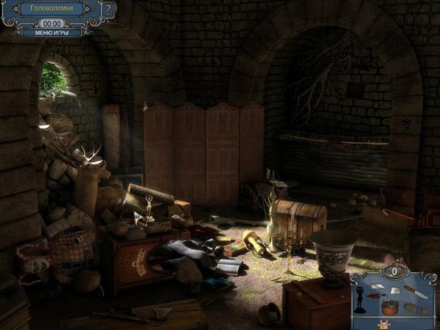 Шерлок Холмс. Тайна персидского ковра - screenshot 7