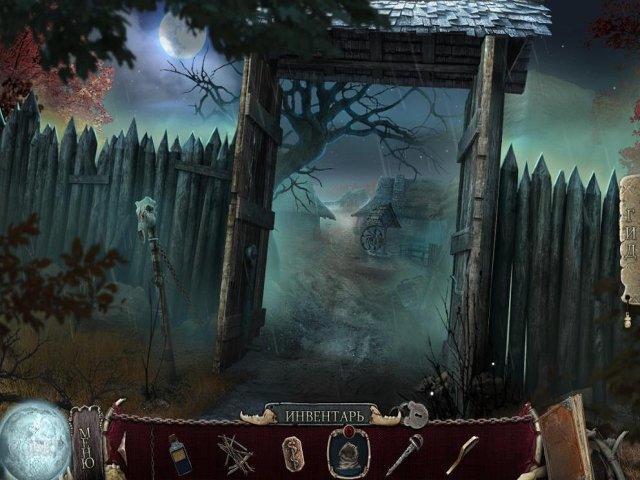 Дрожь. Души леса. Коллекционное издание - screenshot 3