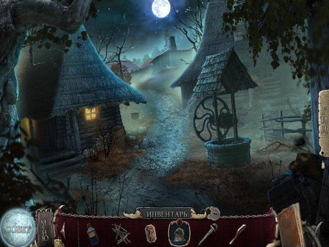 Дрожь. Души леса. Коллекционное издание - screenshot 4