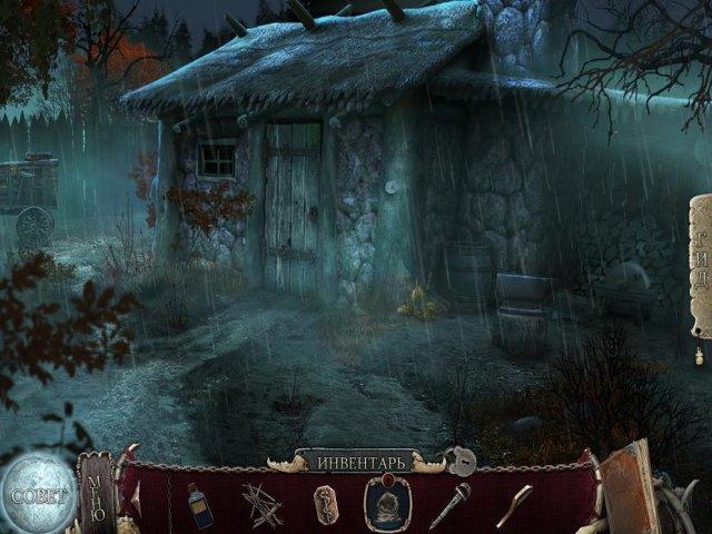 Дрожь. Души леса. Коллекционное издание - screenshot 5