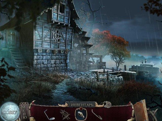 Дрожь. Души леса - screenshot 2