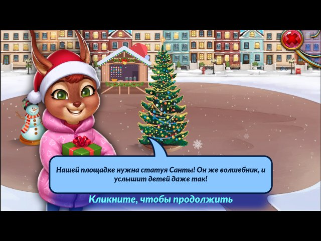 Shopping Clutter 2: Christmas Square - screenshot 7