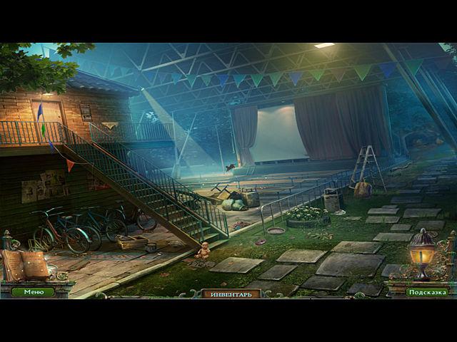 Штрига. Летний лагерь - screenshot 1