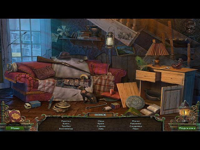 Штрига. Летний лагерь - screenshot 4