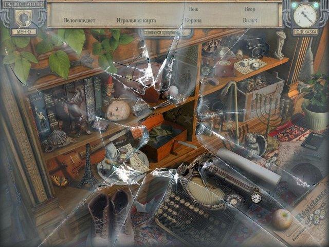Безмолвные ночи. Пианист. Коллекционное издание - screenshot 1
