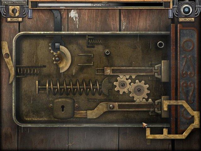 Безмолвные ночи. Пианист. Коллекционное издание - screenshot 3