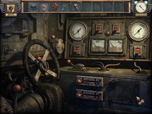 Безмолвные ночи. Пианист. Коллекционное издание - screenshot 7